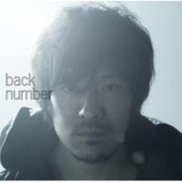 back number バースデー [instrumental]