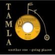 """メアリー・ウェルズ/Carolyn Crawford Motown 7"""" Singles No. 2"""