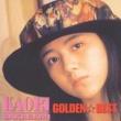 Kaori Sakagami Golden Best