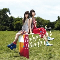 Robynn & Kendy Sunset [Album Version]
