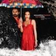 Anoushka Shankar and Karsh Kale Breathing Under Water