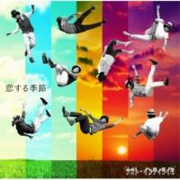 ナオト・インティライミ Life pallet [KARAOKE]