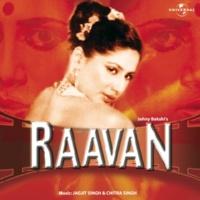 Chitra Singh Chunariya - Part II [Raavan / Soundtrack Version]