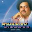 Ashok Khosla Tum Itni Haseen Ho [Album Version]