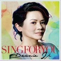 Yong Liang Lun/Shu Fan Liao/Deanie Ip Ain't No Mountian High Enough [Live In Hong Kong / 2005]