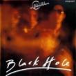 コスモスファクトリー ブラックホール+1