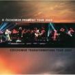 Cechomor Cechomor Promeny Tour 2003