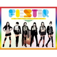 FIESTAR Sea Of Moonlight (FIESTAR Ver.)