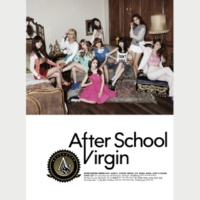 After School Play Ur Love