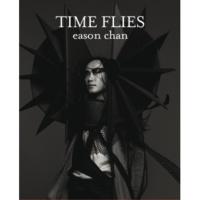 Eason Chan Wei Zhi Su [Album Version]