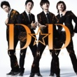 D☆DATE Ordinary