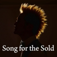 Kishi Bashi Song for the Sold
