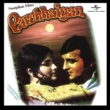 Various Artists Parchhaiyan [OST]
