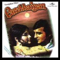 Asha Bhosle Ho Garam Garam [Parchhaiyan / Soundtrack Version]