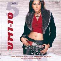 Sona Mohapatra/Shibu Pintu Jab Se Balam [Remix]