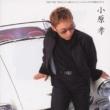 "Takashi Obara Try Try Try ""Piano Yo Uta e"" Special *J-Pop Tokushuu 2001*"
