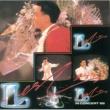 Leslie Cheung Leslie In Concert'88