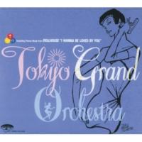TOKYO GRAND ORCHESTRA ミスティー・モーニング