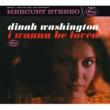 Dinah Washington I Wanna Be Loved