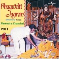 Narendra Chanchal Puja Kanjka Main Laukda [Live]