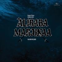 Asha Bhosle Gulbadan Aa Gayee [Alibaba Marjinaa / Soundtrack Version]