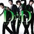 D☆DATE Love Heaven
