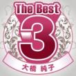 大橋純子 The Best 3