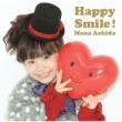 芦田愛菜 Happy Smile!