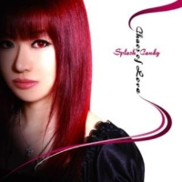 Splash Candy The Bee Of Love (Tribal Acoustic Version)