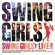 SWING GIRLS ラヴ