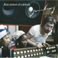 Serge Gainsbourg Javanaise Remake [Dub Style]
