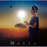 Metis あなたの口で食べなさい