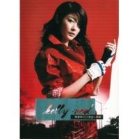 Kelly Chen/Zhong Ji Zheng Dou Shi Ni Di Cuo [Album Version]
