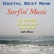 ヴァリアス・アーティスト DIGITAL BEST NOW サーフィン・ミュージック