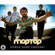 Moptop Aonde Quer Chegar?(Remix)