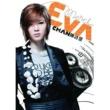 Eva Chan Merci (Duo De Ni)