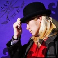 TOMORO/SAYALA 二人愛 (feat.SAYALA)