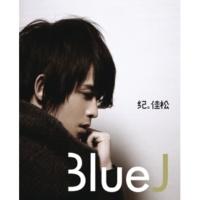 Jia Song Ji Ask For More [Demo]