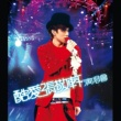 Hins Cheung Ku Ai Zhang Jing Xuan Yan Chang Hui [3 CD]