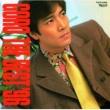 野口五郎 GORO THE BEST '96