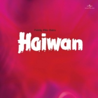 Unknown Ramaiva Sharanam [Haiwan / Soundtrack Version]