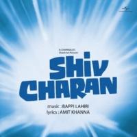 Anwar Hussain/Chandrani Mukherjee Yeh Husn Yeh Shabab Aap Hein Lajawab [Shiv Charan / Soundtrack Version]