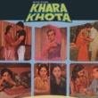Various Artists Khara Khota [OST]