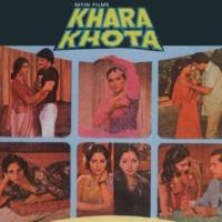 Asha Bhosle Zamaane Mein Hamara [Khara Khota / Soundtrack Version]