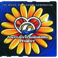 Lovestern Galaktika Project My First Love [Single Edit]