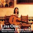小野リサ Romance Latino vol.2