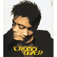Leslie Cheung/Anthony Wong Ye You Suo Meng [Album Version]