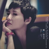 Prudence Liew Wu Ye Li Ren [Album Version]