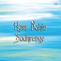 Hemlata/Dilraj Kaur/Bhushan Mehta Bhaag Phoote [Hum Nahin Sudhrenge / Soundtrack Version]