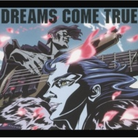 DREAMS COME TRUE うれしい!たのしい!大好き! [15th ANNIVERSARY SPECIAL]